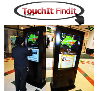 TouchIt-FindIt - Touch screen in the Rochdale Exchange Shopping Centre. Find offers, shops, and local Rochdale news.